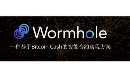 PR: Token Creation Now Available on Bitcoin Cash via BITBOX – Bitmain Wormhole Partnership