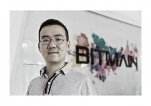Bitmain: Unicorn IPO or Massive Fraud