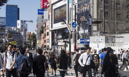 Japanese Regulator Unveils Crypto Regulation Updates