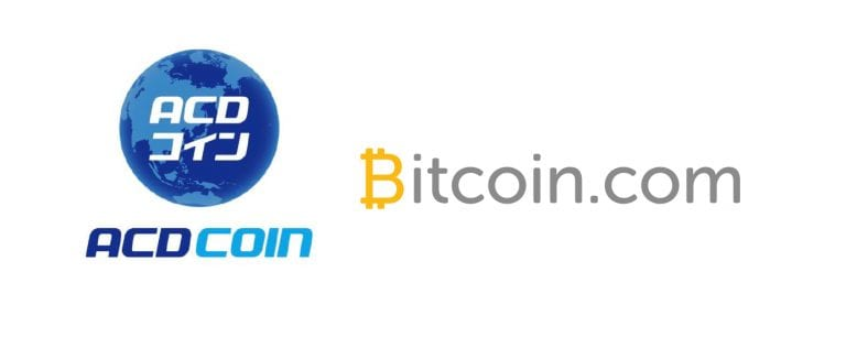 PR: ACD Launches Coin Buy Back Project