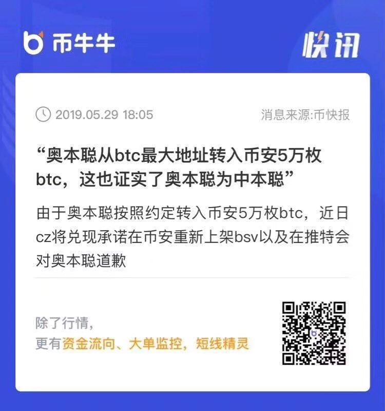 Another Aspiring Satoshi Copyrights the Bitcoin Whitepaper