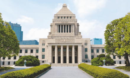 New Cryptocurrency Bill Advances in Japan, Regulator Explains