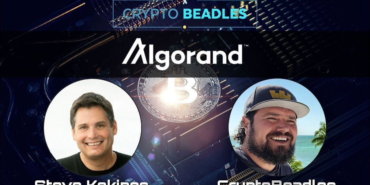 ⎮Algorand⎮Pure Proof Of Stake Blockchain with Crypto Rewards