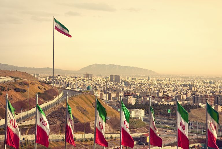 Iran bitcoin wallet