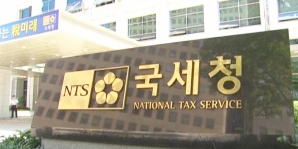 Bithumb Takes Korean Tax Authority to Court to Nullify $69 Million Crypto Tax Bill