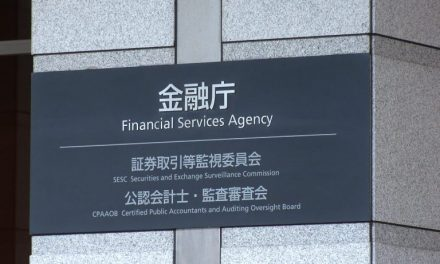 Bitcoin ETFs in Japan: FSA Explains New Rules for Funds Investing in Cryptos